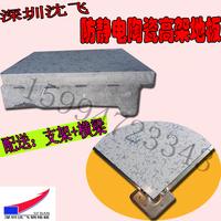 深飞高架地板 全钢陶瓷防静电地板价格 深飞地板