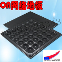 汕头沈飞防静电地板 OA网络活动地板 智能化办公楼专用OA活动地板